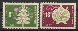 BULGARIA 1966 NUOVO ANNO YVERT. 1469-1470 MLH VF - Bulgaria