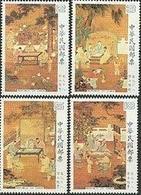 1984 Ancient Chinese Painting -18 Scholars Chess Music Calligraphy Bonsai - Art