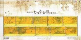 2007 Ancient Chinese Painting -18 Scholars Stamps Mini Sheet Music Bonsai Tea Wine Pine Chess - Art