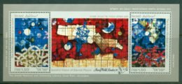 ISRAEL 1990 Mi BL 41** The Jewish National And University Library [A1170] - Other