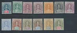Sarawak 1918 Charles Vyner Brooke No Watermark Part Set Of 13 -> 50c Fine Mint - Sarawak (...-1963)