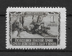 Russia/USSR 1942 WW-2,Scouts In Action Machine Gunner,Sc # 872,VF MNH** (AP-4) STOCK PIC !! - WW2