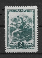 Russia/USSR 1944, WW-2 Soldier In Action Throwing Grenade Sc # 920,VF MNH** AP4 - WW2