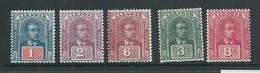 Sarawak 1928 Charles Vyner Brooke Watermarked Values Group Of 5 -> 8c Fine Mint - Sarawak (...-1963)
