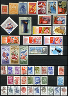 USSR Has Many Interesting Postage Stamps - Timbres