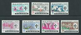 Sarawak 1965 Orchid Flower Set Of 7 MLH - Malaysia (1964-...)