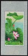 P.R.China Lotus S/S.  Reprint - 1949 - ... Volksrepublik