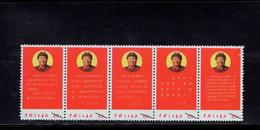 P.R.China. Chairman Mao Tse-tung /Cultural Revolution. Reprint - 1949 - ... People's Republic