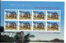 China Postfris 2005 Mi Nr 3673 Blok Molen Waterwheel - Ongebruikt