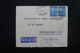 ROUMANIE - Enveloppe De Bucarest Pour La Société Des Avions Caudron De Issy Les Moulineaux En 1934 Par Avion - L 27838 - 1918-1948 Ferdinand, Charles II & Michael
