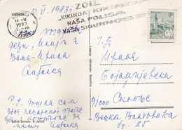 """Yugoslavia Kikinda 1983 Slogan/flamme ,,ZOIL Kikinda Nasa Polisa Vasa Sigurnost"""" Motive - Insurance - Brieven En Documenten"""