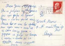 "Yugoslavia Kastel Luksic 1968 - Slogan/flamme - ,,Posjetite Splitsko Ljeto"" Motive - Folklore - 1945-1992 République Fédérative Populaire De Yougoslavie"
