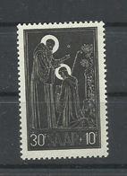 SARRE YVERT   326  MNH  ** - 1947-56 Ocupación Aliada