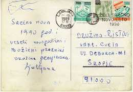 "Yugoslavia Slovenia Ljubljana 1989 - Slogan/flamme - ,,PTT Zeli Srecno Novo Leto 1990"" Motive - Vacation - 1945-1992 Repubblica Socialista Federale Di Jugoslavia"