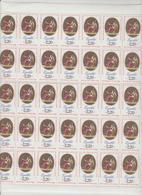 Faciale 12,20 Eur ; Feuille De 40 Tbs à 2.20 Fr N° 2574 (cote 40 Euros) - Feuilles Complètes