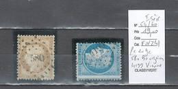 France  Obliteration  Petit Chiffre Du  Gros Chiffre  - 580 Bourgoin - 4199 Vienne   En Isère - 2 Piéces - Marcophily (detached Stamps)