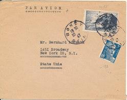 France Cover Sent To USA Bondy Seine 1947 - France
