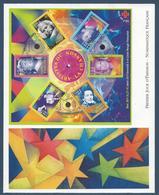 France FDC - Premier Jour - YT N° 3391 à 3396 - Grand Format - 2001 - FDC