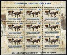 MACEDONIA 2019 - TRANSPORT - CHARIOTS, HORSES .M/S **MNH - Macédoine