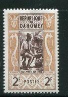 DAHOMEY- Y&T N°160- Neuf Sans Charnière ** - Bénin – Dahomey (1960-...)