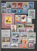 Thème Oiseaux - Pologne -  Neufs **/* - Collections, Lots & Séries