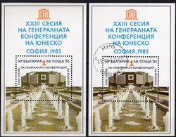 Versammlung UNESCO 1985 Bulgaria Blocks 157 **/o 4€ Kulturpalast UNO Bloque Ss Blocs Hoja Architectur Sheets Bf Art - Blocs-feuillets