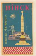 Cpa /vieux Papiers-bielorussie-Minsk / Mihck-ня Delc./ Not On Delc.-publicité Etiquette Hotel - Belarus