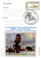 5199  Mammouth:  Oblitération Temp. Roumanie, 2004 -  Mammoth Sp. Cancel Prehistory Préhistoire - Postzegels