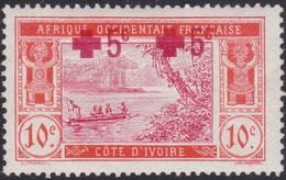 Cote D'Ivoire    .   Yvert .   Timbre Avec Double  Surcharge . *   .  Neuf Avec Charniere    .  / .   Mint-hinged - Neufs