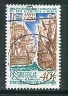 DAHOMEY- Y&T N°291- Oblitéré (bateaux) - Bénin – Dahomey (1960-...)