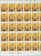 Faciale 30.60 Eur ; Feuille De 30 Tbs à 1.02 Eur N° 3461 (cote 120 Euros) - Feuilles Complètes