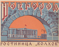 Cpa / Vieux Papiers-russie /russia--publicité Etiquette Hotel - Rusland