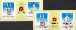 Köln Philatelia 1985 Bulgaria Blocks 159 **/o 3€ Dom Bloque Hojita M/s EXPO Blocs Architectur Sheets Bf Philatelics - Bulgarie