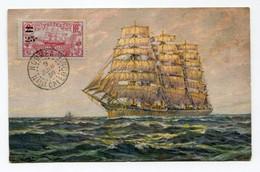 !!! CARTE MAXIMUM DE NOUVELLE CALEDONIE, CACHET DE NOUMEA DU 9/6/1938 - Maximum Cards