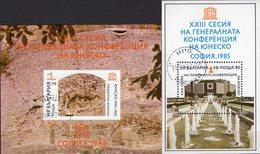 UNO Denkmal 1985 Bulgaria Blocks 156+157 O 4€ Felsenrelief UNESCO Bloque S/s Blocs Hojita Architectur Sheets Bf Art - UNESCO