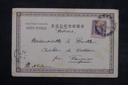 MALAISIE - Carte Postale De Singapour Pour La France En 1904 , Affranchissement Plaisant - L 27902 - Straits Settlements