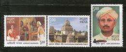 India 2017 Kavi Muddan Adikavi Nannaya Bhimeswara Temple Hindu Mythology 3v MNH - Hinduism