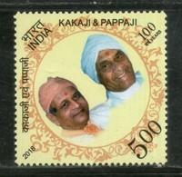 India 2018 Kakaji & Pappaji 1v  MNH - Unused Stamps