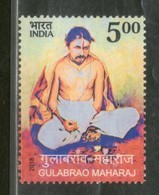 India 2018 Gulabrao Maharaj 1v MNH - Unused Stamps