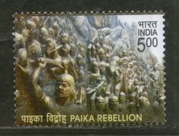 India 2018 Paika Rebellion 1v MNH - Unused Stamps
