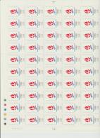 Faciale 19.05 Eur ; Feuille De 50 Tbs à 2.50 Fr N° 2632 (cote 60 Euros) - Feuilles Complètes