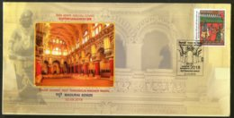 India 2018 Thirumalai Naicker Mahal Palace Tourism Place Architecture Special Cover # 6896 - Holidays & Tourism