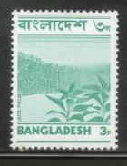 Bangladesh 1973 Jute Field Plant Tree Sc 43 MNH # 3658A - Bangladesh