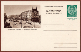 YUGOSLAVIA-SERBIA, BELGRADE-TRAMWAY, 3rd EDITION For DOMESTIC TRAFFIC ILLUSTRATED POSTAL CARD - Ganzsachen