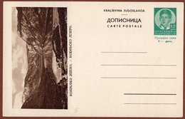 YUGOSLAVIA-SLOVENIA, BOHINJ LAKE, 3rd EDITION For DOMESTIC TRAFFIC ILLUSTRATED POSTAL CARD - Ganzsachen