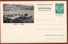 YUGOSLAVIA-MONTENEGRO, BUDVA, 3rd EDITION For DOMESTIC TRAFFIC ILLUSTRATED POSTAL CARD - Ganzsachen