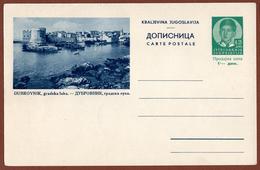 YUGOSLAVIA-CROATIA, DUBROVNIK, 3rd EDITION For DOMESTIC TRAFFIC ILLUSTRATED POSTAL CARD - Ganzsachen