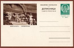 YUGOSLAVIA-MONTENEGRO, HERCEG NOVI, 3rd EDITION For DOMESTIC TRAFFIC ILLUSTRATED POSTAL CARD - Ganzsachen