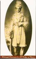 India Princely State : Mysore's Ruler -  Maharaja Chamaraja Wodeyar IX  Real Photo Post Card Inde Indien - India