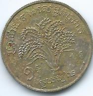 Khmer Republic - 1 Riel - FAO - 1970 - KM59 - Cambodia